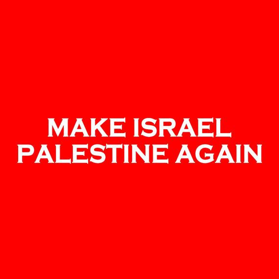 make israel
